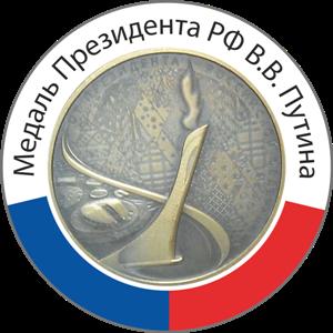 medal bez nadpisi
